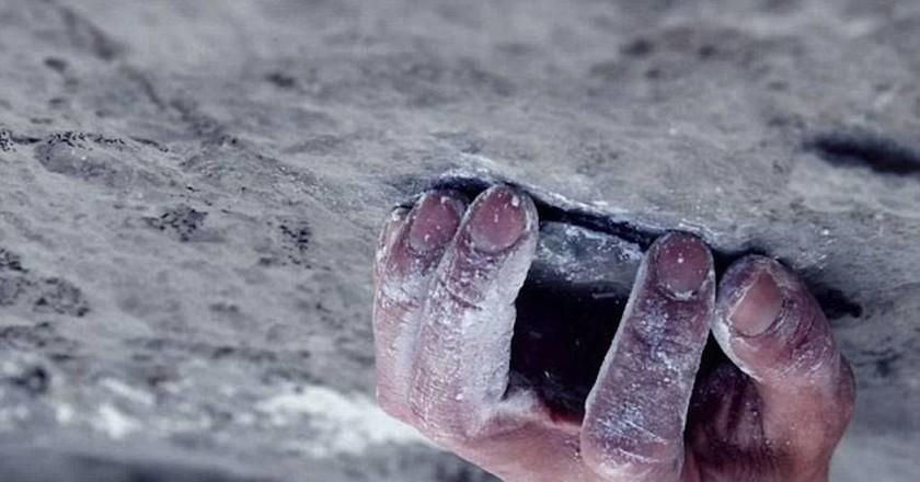 Μεξικό: Αναρριχήθηκε 2.500 πόδια χωρίς σχοινί ασφαλείας!