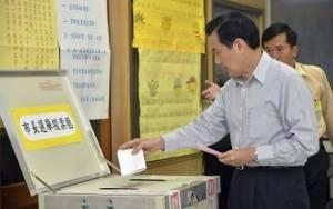 Ταϊβάν: Παραιτήθηκε ο πρωθυπουργός