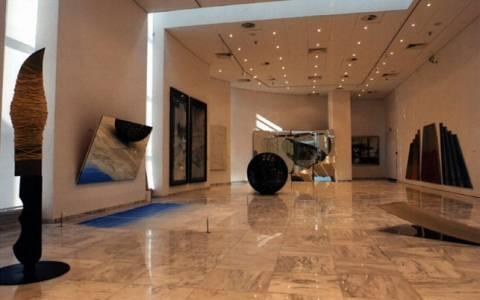 Νέος πρόεδρος στο Μουσείο Σύγχρονης Τέχνης