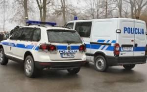 Σλοβενία: Τραγικό τέλος στο «ροζ σκάνδαλο»