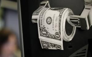 Πώς να ξοδέψεις τα (πολλά) χρήματά σου
