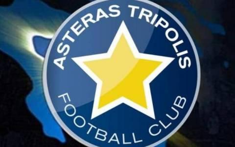 Αστέρας Τρίπολης: «Στη σωστή κατεύθυνση ο νέος νόμος»