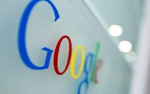 Το Google Contributor... εξαφανίζει τις διαφημίσεις