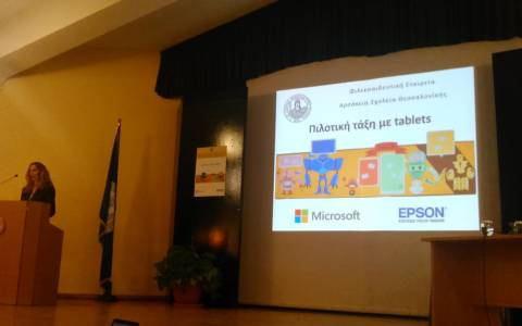 Microsoft και Epson δωρίζουν 30 tablets  στα Αρσάκεια
