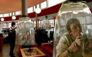 Ιαπωνική… πατέντα για το κάπνισμα σε Δημόσιους χώρους