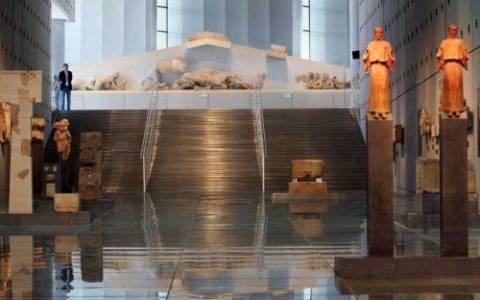Αυστρία: Εκτενές αφιέρωμα στον ελληνικό πολιτισμό