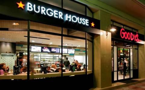 Τα Goody's Burger House επεκτείνονται στον Ινδικό Ωκεανό
