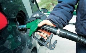 Bloomberg: Oι τιμές της βενζίνης μειώθηκαν στην Ελλάδα