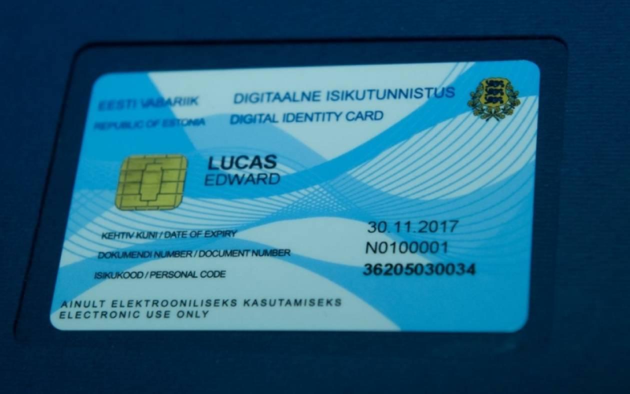 Εσθονία: Γίνε ψηφιακός κάτοικος !