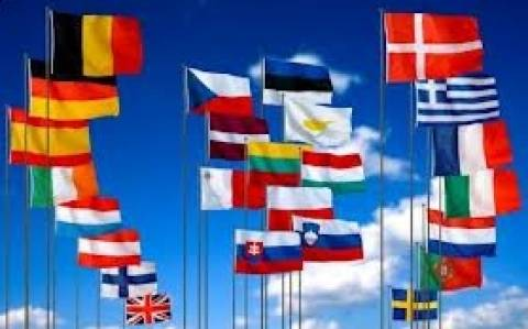 Χρηματοδότηση Κυπρίων από προγράμματα ΕΕ