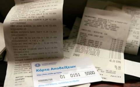 Σύσκεψη της ΓΓΔΕ για τις «κληρώσεις» αποδείξεων