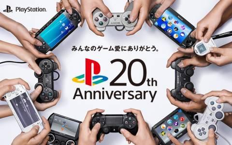 Επετειακή κονσόλα για τα 20 χρόνια Playstation
