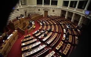 Βουλή: Δείτε LIVE τη συζήτηση για τον Προϋπολογισμό του 2015