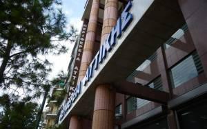 Υπάλληλοι της Περιφέρειας Αττικής συνελήφθησαν για φακελάκι