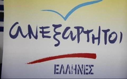 ΑΝΕΛ: Τελεσίγραφο 24 ωρών στον Π. Μελά για να δώσει ονόματα