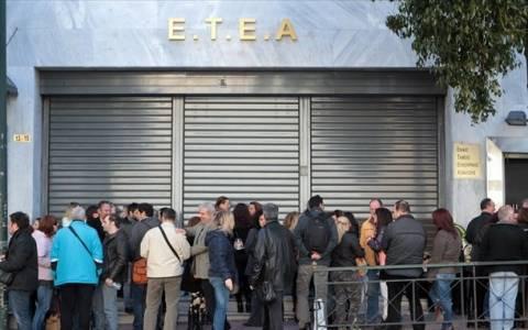 Εννέα επικουρικά ταμεία θα ενταχθούν στο ΕΤΕΑ