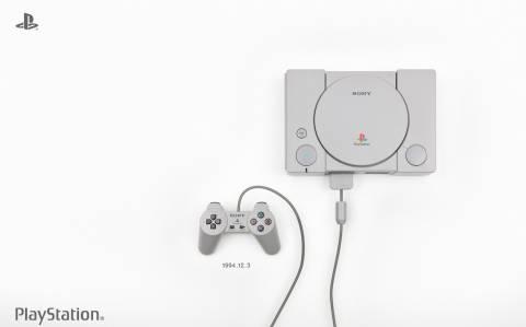 Έτσι θα είναι η επετειακή έκδοση του Playstation (pic)