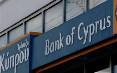 Στον εισαγγελέα ο φάκελος Τρ. Κύπρου-Αναμένονται κυρώσεις