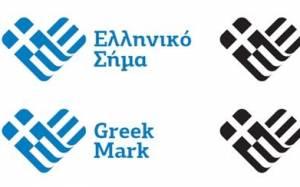 Τα ελληνικά προϊόντα αποκτούν και επίσημα «Ελληνικό σήμα»