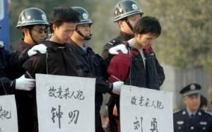 Κίνα: Τέλος στη μεταμόσχευση οργάνων από θανατοποινίτες