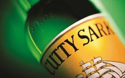 Το ξεχωριστό Urban Adventure του  Cutty Sark