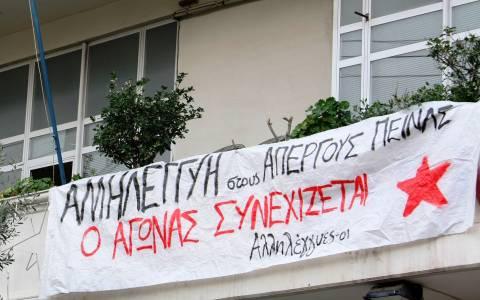 Κατάληψη του δημαρχείου Βύρωνα για τον Νίκο Ρωμανό