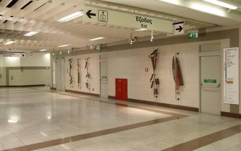 Κλειστοί από τις 11:00 το πρωί τρεις σταθμοί του μετρό