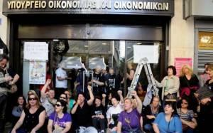 Απολύθηκαν οριστικά 190 καθαρίστριες του ΥΠΟΙΚ