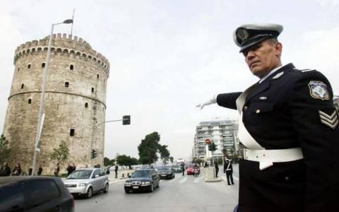 Κυκλοφοριακές ρυθμίσεις στη Θεσσαλονίκη λόγω των εκδηλώσεων