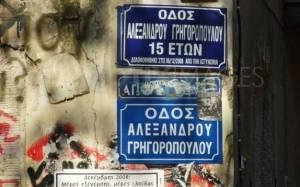 Αλέξανδρος Γρηγορόπουλος: Το ξέσπασμα της βίας (photos, vid)