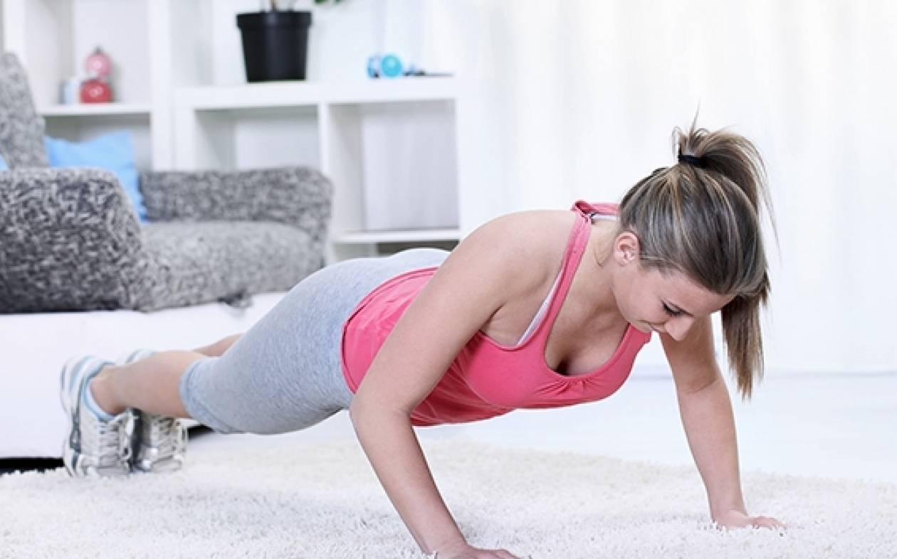 Στρώσατε χαλιά; Ωρα για γυμναστική στο σπίτι... (Video)