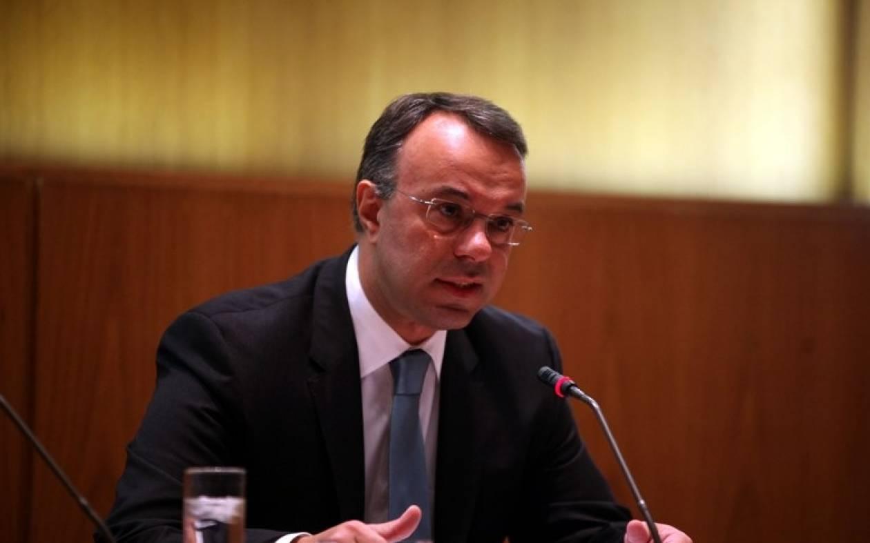 Σταϊκούρας: «Απαιτείται κλίμα εθνικής ομοψυχίας»
