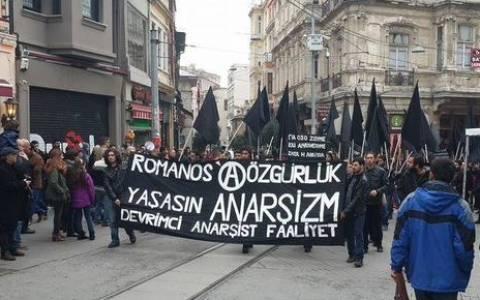 Πορεία για τον Ρωμανό με επεισόδια στην Κωνσταντινούπολη