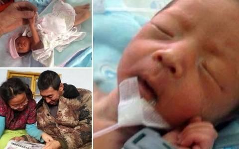 Κίνα: Νεογέννητο επέζησε αφού θάφτηκε ζωντανό για δύο ώρες!