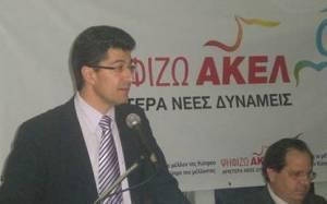 ΑΚΕΛ: Αποποιείται την βουλευτική του ασυλία ο Φακοντής