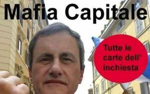 Η μαφία της ιταλικής πρωτεύουσας