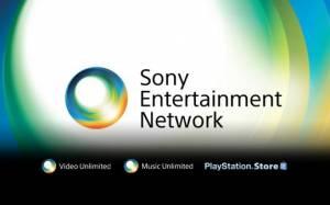 Οι GOP πίσω από την επίθεση στη Sony Entertainment