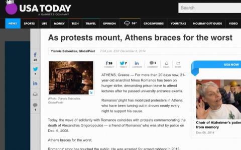 USA Today: «Η Αθήνα ετοιμάζεται για τα χειρότερα»