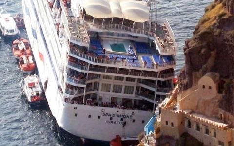 Πρόταση να αναιρεθεί η δικαστική απόφαση για το Sea Diamond