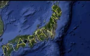Ιαπωνία: Πρόταση γάμου ορατή από το διάστημα!