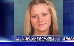 Προτού πεθάνει είπε στις αρχές το όνομα του δολοφόνου της
