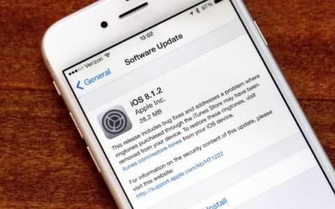 Διαθέσιμο το iOS 8.1.2 από την Apple