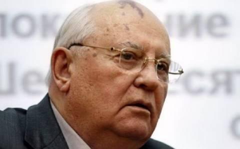 Έκκληση Γκορμπατσόφ να «ξεπαγώσουν» οι σχέσεις Ρωσίας-Δύσης