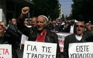 Ηράκλειο: Παγκρήτια συγκέντρωση συνταξιούχων