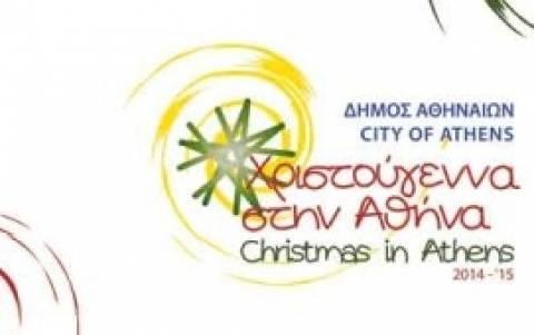 Χριστούγεννα 2014 στην Αθήνα: Το πρόγραμμα των εκδηλώσεων