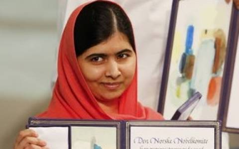 Η Μαλάλα παρέλαβε το Νόμπελ Ειρήνης