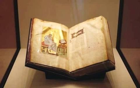 Οι ΗΠΑ θα επιστρέψουν βυζαντινό χειρόγραφο στην Ελλάδα