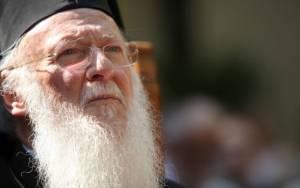 Επίτιμος δημότης της Κέρκυρας ο Οικουμενικός Πατριάρχης