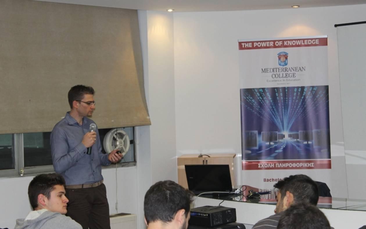 Το σεμινάριο του Mediterranean College που γνώρισε επιτυχία