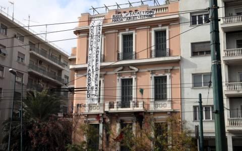 Φθορές στο κτίριο της ΓΣΕΕ μετά την κατάληψη